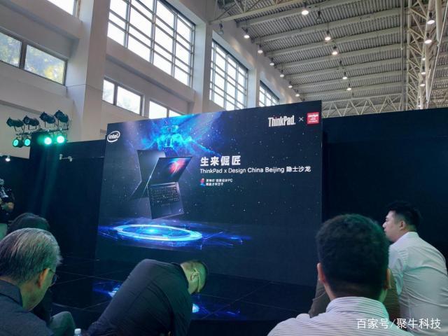 Lenovo ThinkPad X1 hermit 2019