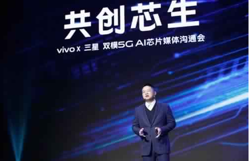 (live speech by vice president of vivo)