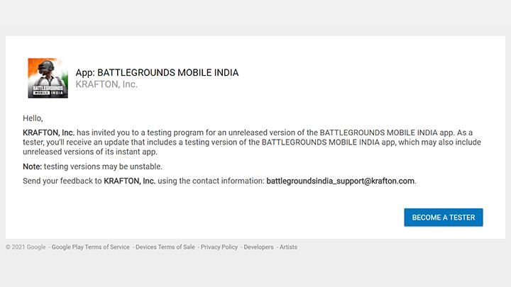 PUBG Mobile India Download